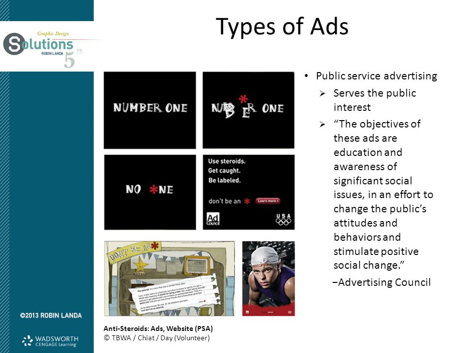 The Ad Campaign An advertising campaign is a series of coordinated ads, in one or more media, that are based on a single overarching strategy or theme.