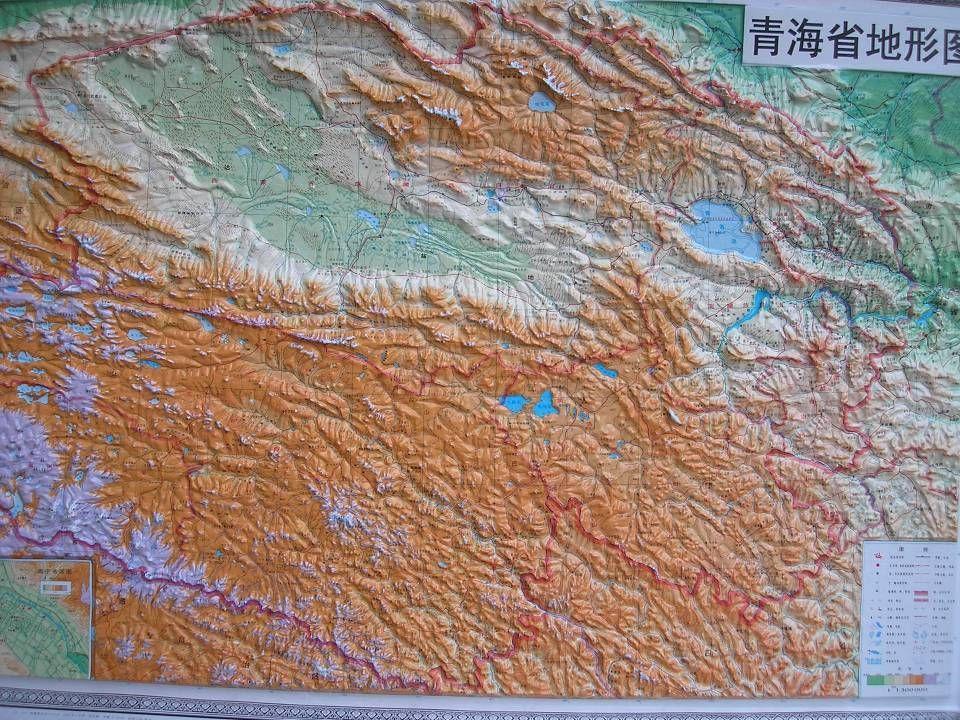 The Qinghai – Tibet plateau