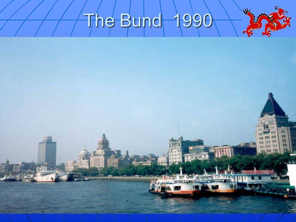The Bund 1990