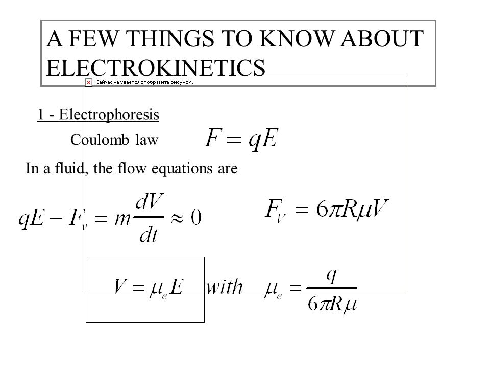 Using electric fields in miniaturized systems is easy because E~V/l