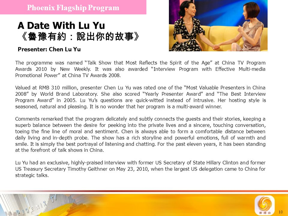 "10 A Date With Lu Yu 《魯豫有約:說出你的故事》 Phoenix Flagship Program Presenter: Chen Lu Yu The programme was named ""Talk Show that Most Reflects the Spirit of"