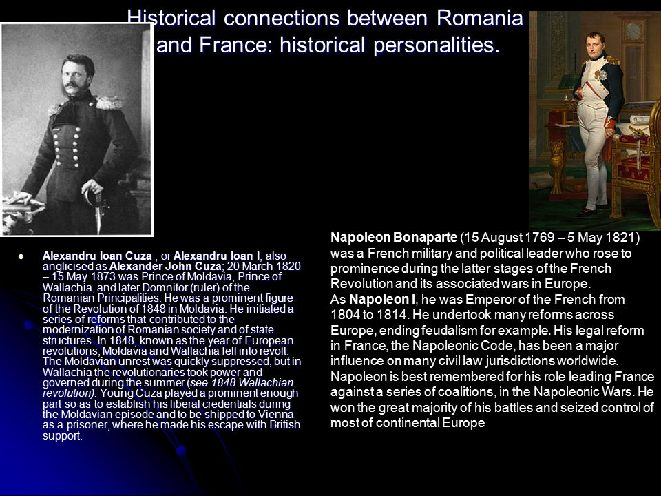 Historical connections between Romania and France: historical personalities.