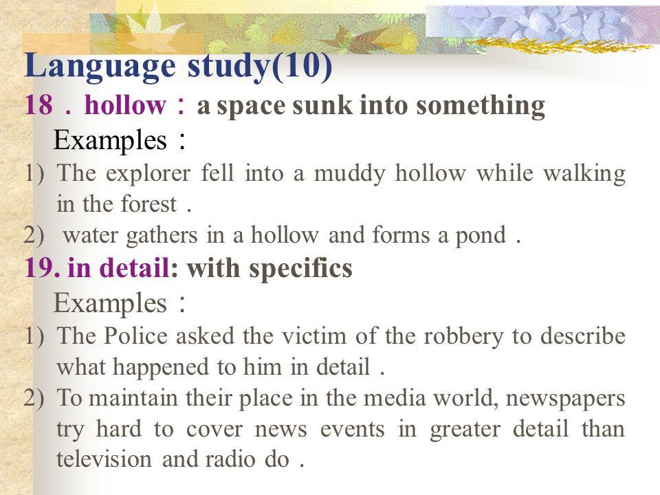 . Language study(9) 16.