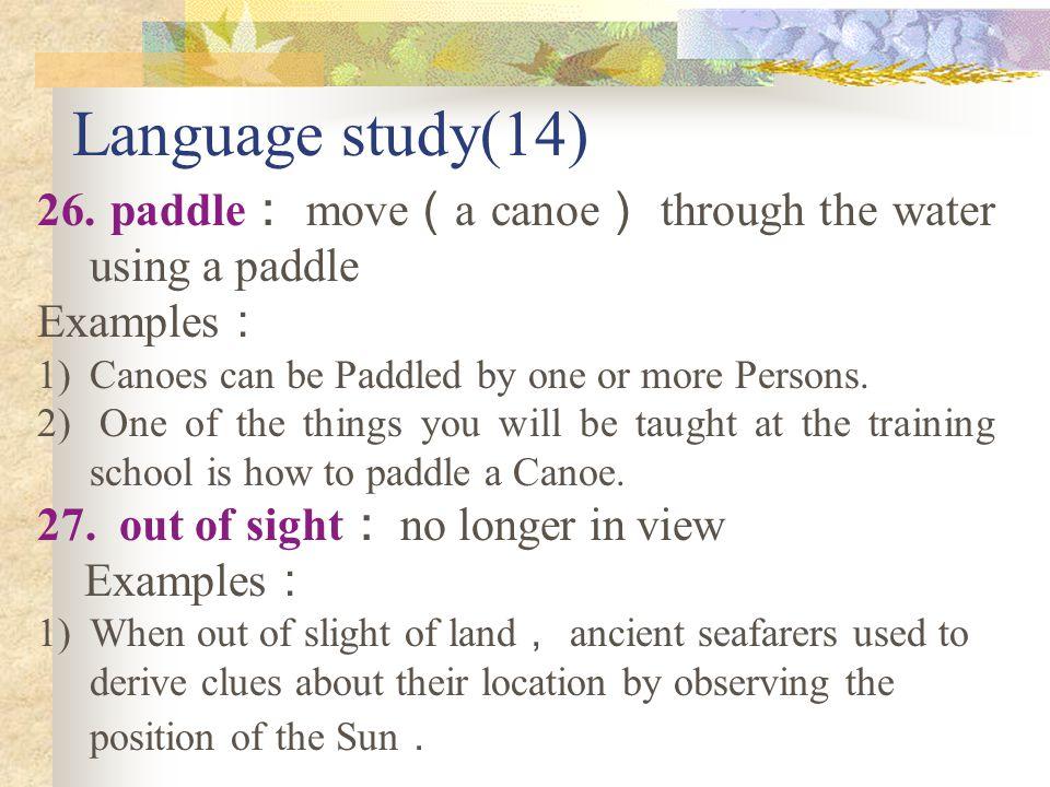 Language study(13) 24.