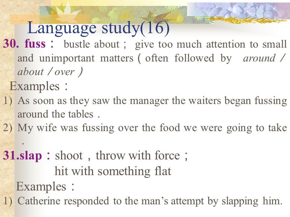 Language study(15) 28.