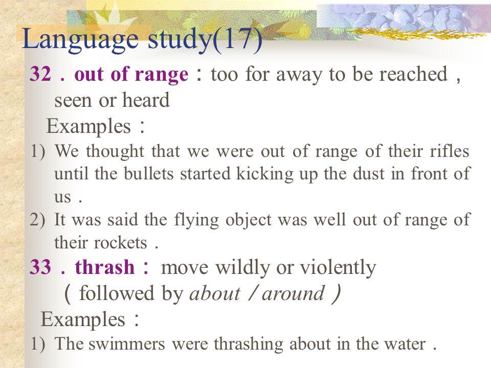 Language study(16) 30.