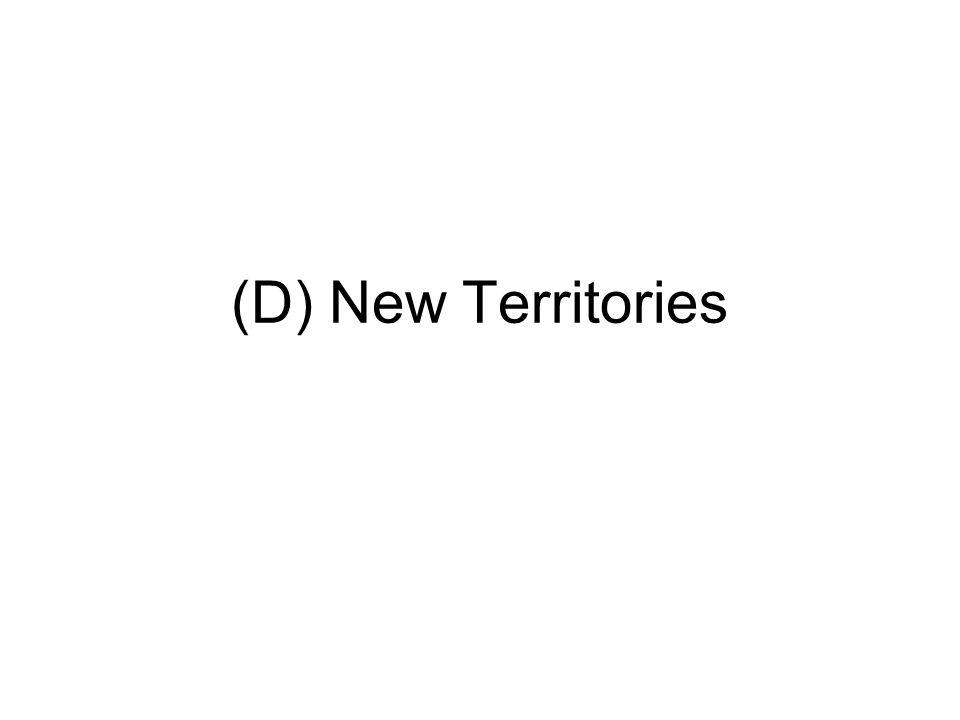 (D) New Territories