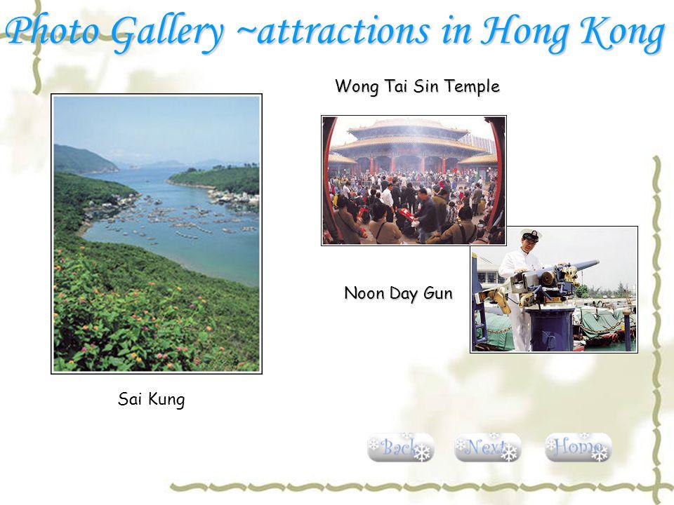 Noon Day Gun Wong Tai Sin Temple Sai Kung