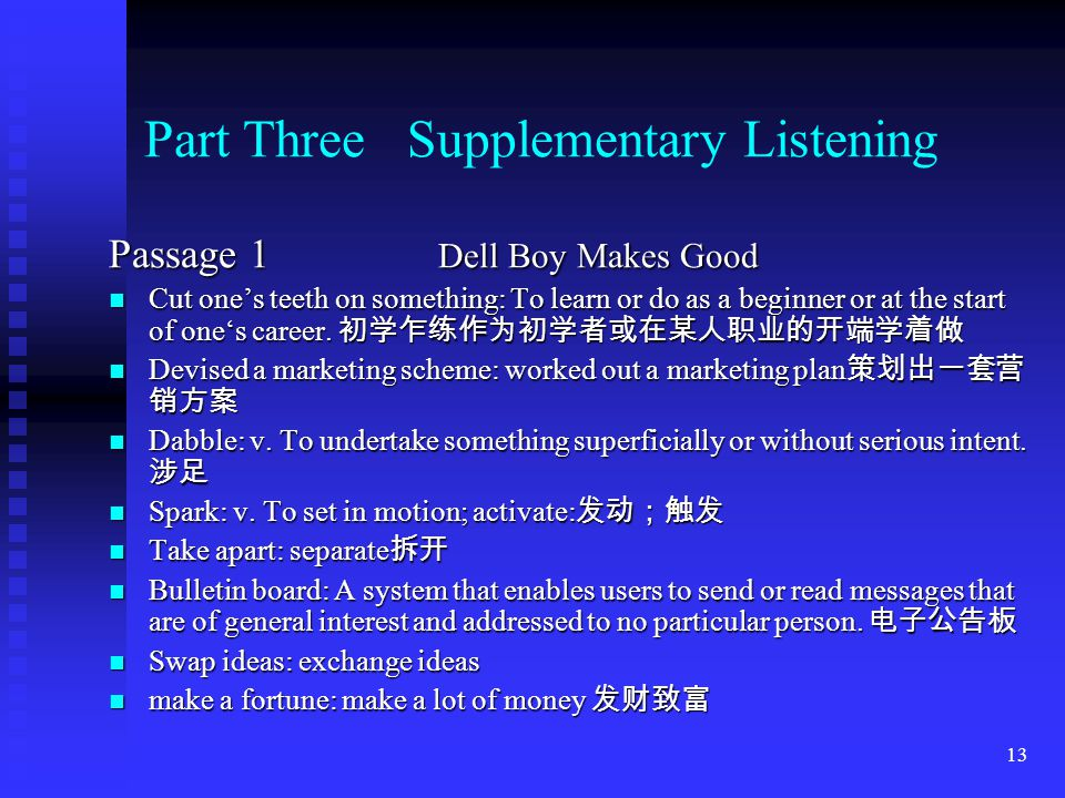 12 Part Three Supplementary Listening Dialogue Shopping What is it you're looking for: What are you looking for? What is it you're looking for: What a