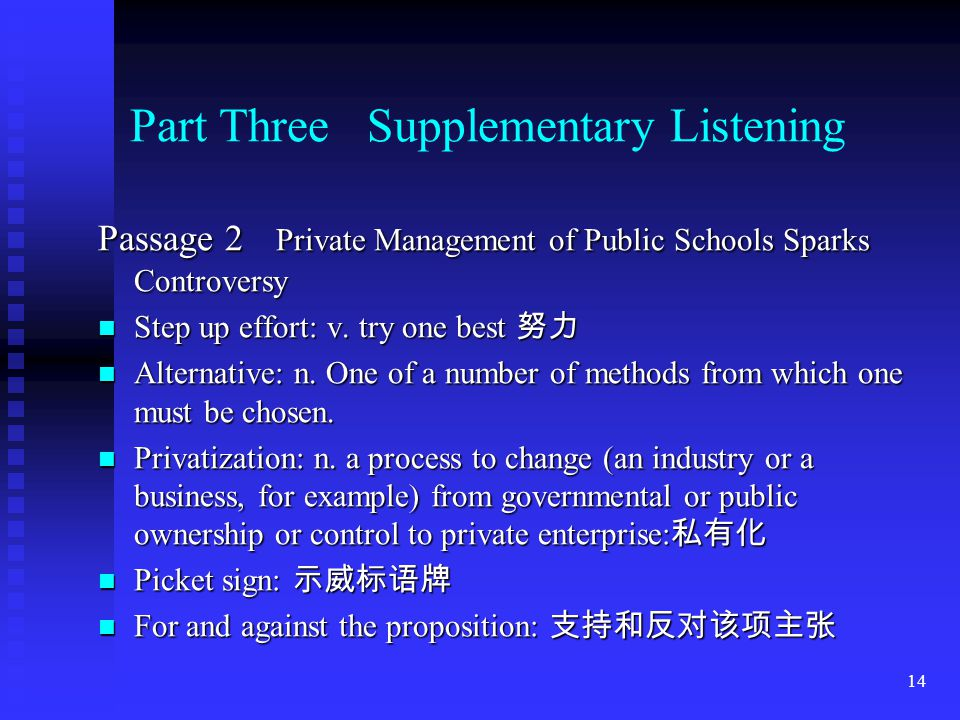 13 Part Three Supplementary Listening Passage 1 Dell Boy Makes Good Cut one's teeth on something: To learn or do as a beginner or at the start of one'