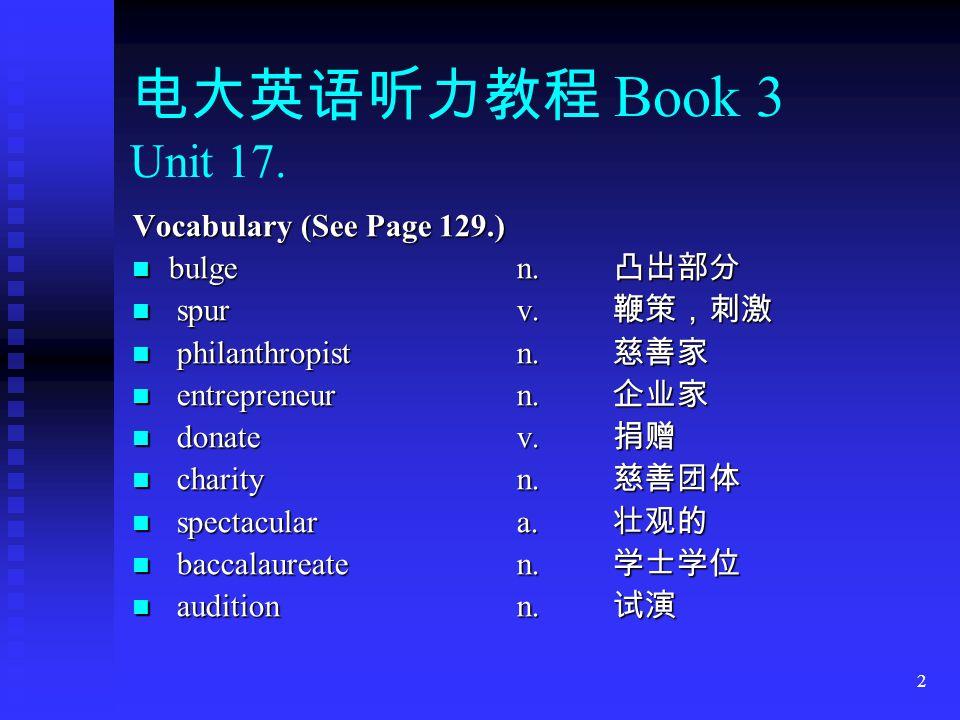 1 电大英语听力教程 Book 3 Unit 17. Vocabulary (See Page 129.) fadn.
