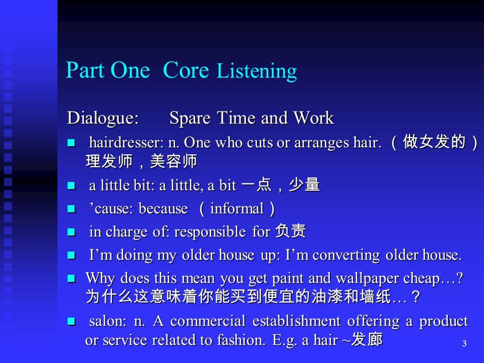 2 电大英语听力教程 Book 3 Unit 17. Vocabulary (See Page 129.) bulgen.