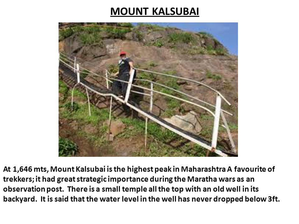 At 1,646 mts, Mount Kalsubai is the highest peak in Maharashtra A favourite of trekkers; it had great strategic importance during the Maratha wars as