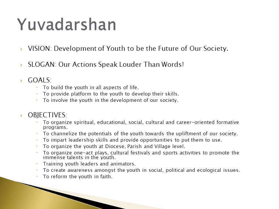  Yuva Jallosh is the culminating event which marks the end of the functional year of Yuvadarshan.