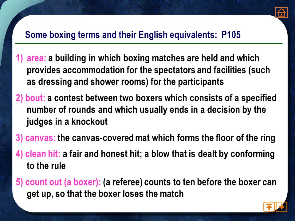For the words in pink, please look at the explanations in the book on P105-107.