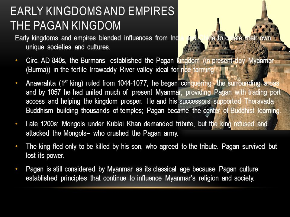 EARLY KINGDOMS AND EMPIRES THE PAGAN KINGDOM Early kingdoms and empires blended influences from India and China to create their own unique societies and cultures.