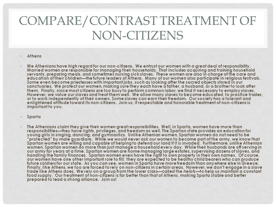 COMPARE/CONTRAST TREATMENT OF NON-CITIZENS Athens We Athenians have high regard for our non-citizens.