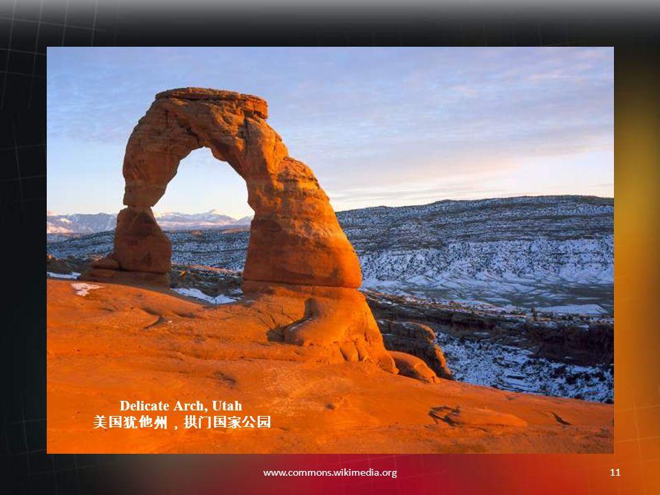 10www.commons.wikimedia.org Arches NP, Utah 美国犹他州,拱门国家公园