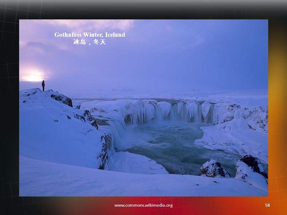 57www.commons.wikimedia.org Geysir Strokkur Eruption, Iceland 冰岛,温泉喷发