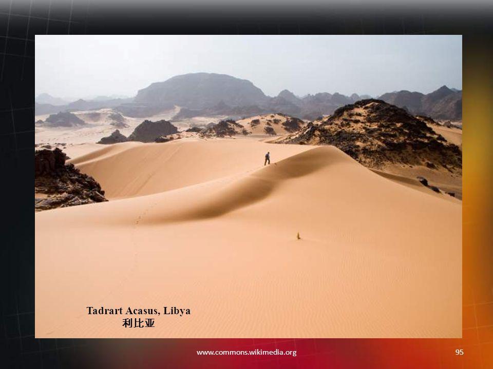 94www.commons.wikimedia.org Tadrart Acasus, Libya 利比亚