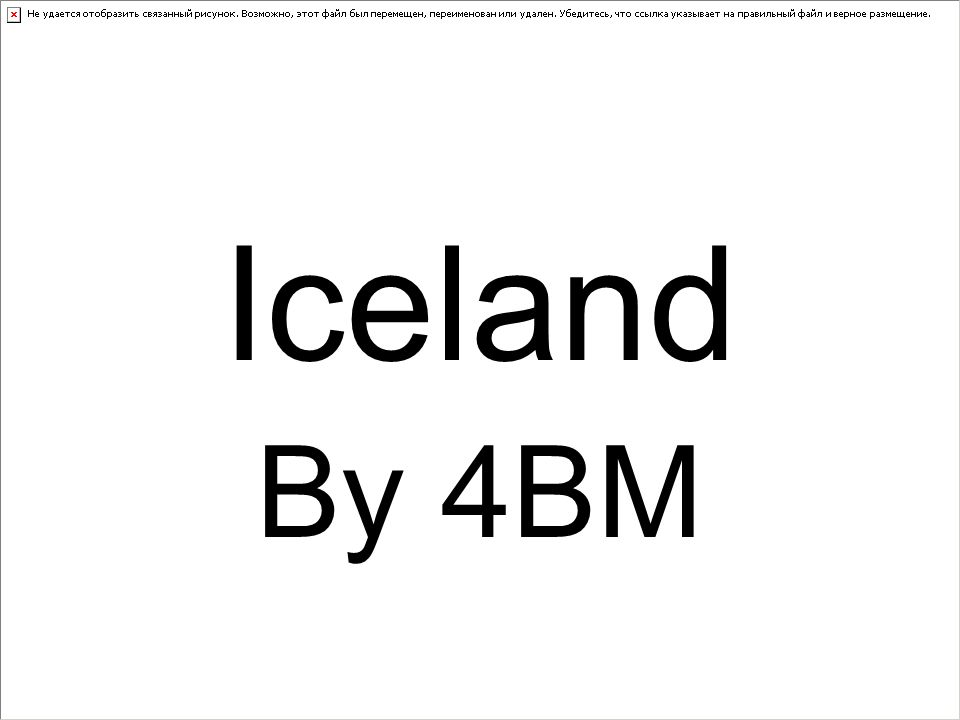 Iceland By 4BM