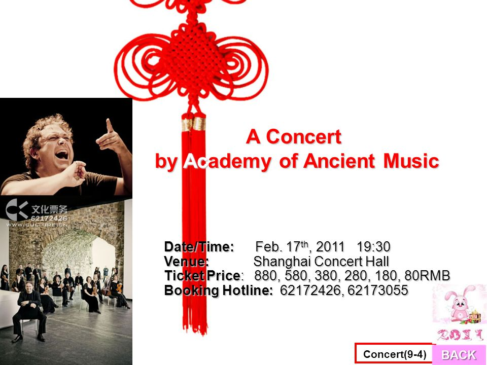 Date: Feb.1 st -11 th 2011 19:30 Venue: Shanghai Circus World – Circular Theatre Address: No.2266 Gong He Xin Rd, Shanghai Ticket Price (RMB): 80 / 180 / 280 / 380 Booking Hotline: 62172426 、 62173055 ERA - Intersection of Time The Multimedia Theatrical Spectacular Circus(2-2) BACK