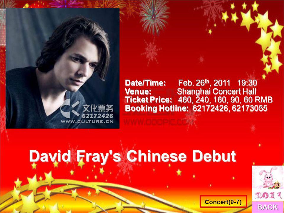 Yangqin Concert Elegant Chinese Music of Shanghai Date/Time: Feb.