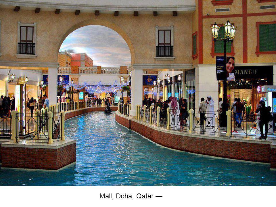 Mall, Doha, Qatar —