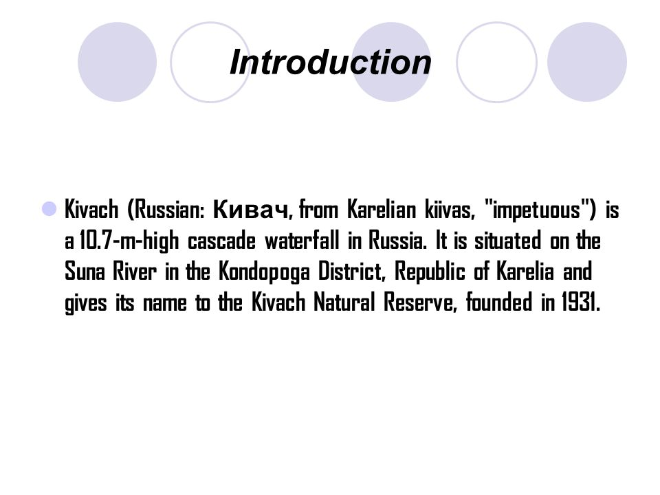 Introduction Kivach (Russian: Кивач, from Karelian kiivas, impetuous ) is a 10.7-m-high cascade waterfall in Russia.