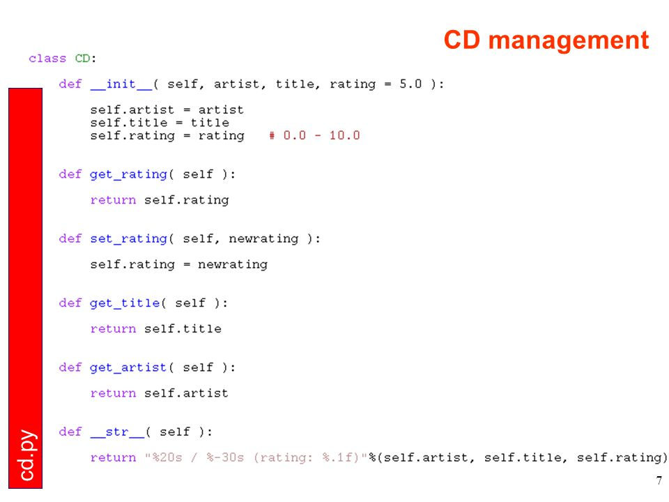 8 Implicitly calling the __str__ method of the cd class