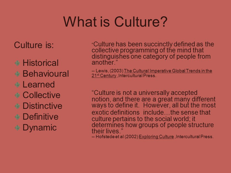 Understanding Culture Models of Culture This is a cross cultural exercise done with students to allow them to see the different layers of culture and how we experience them.