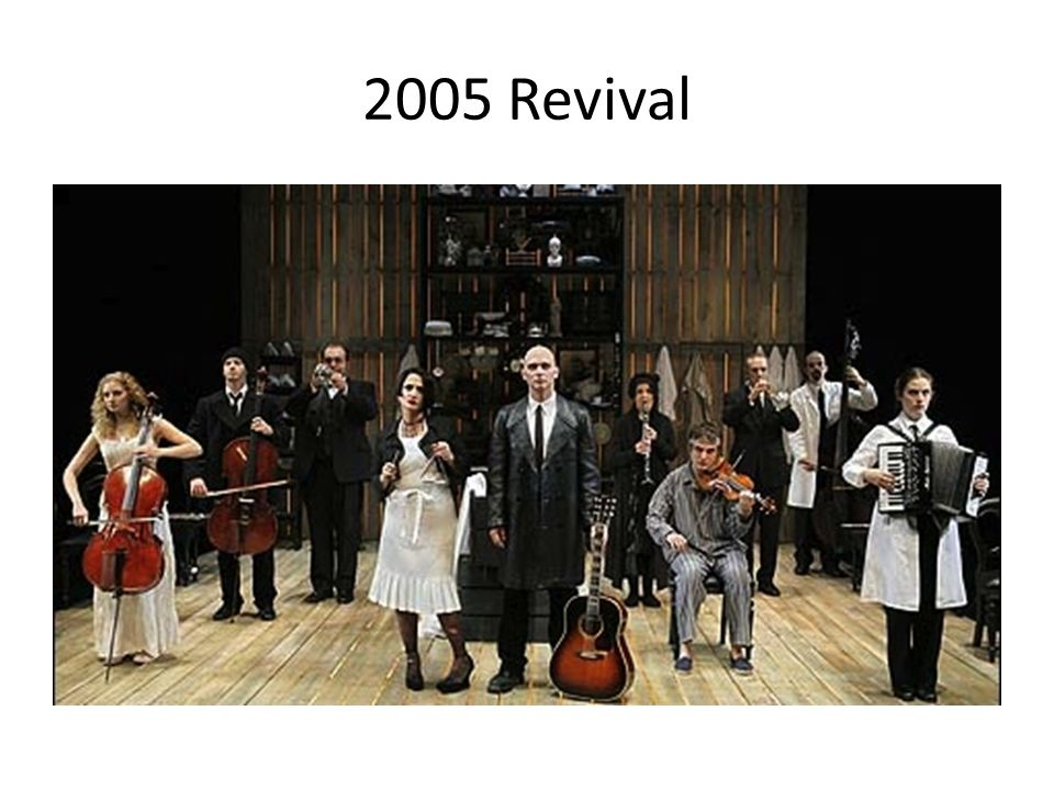 2005 Revival