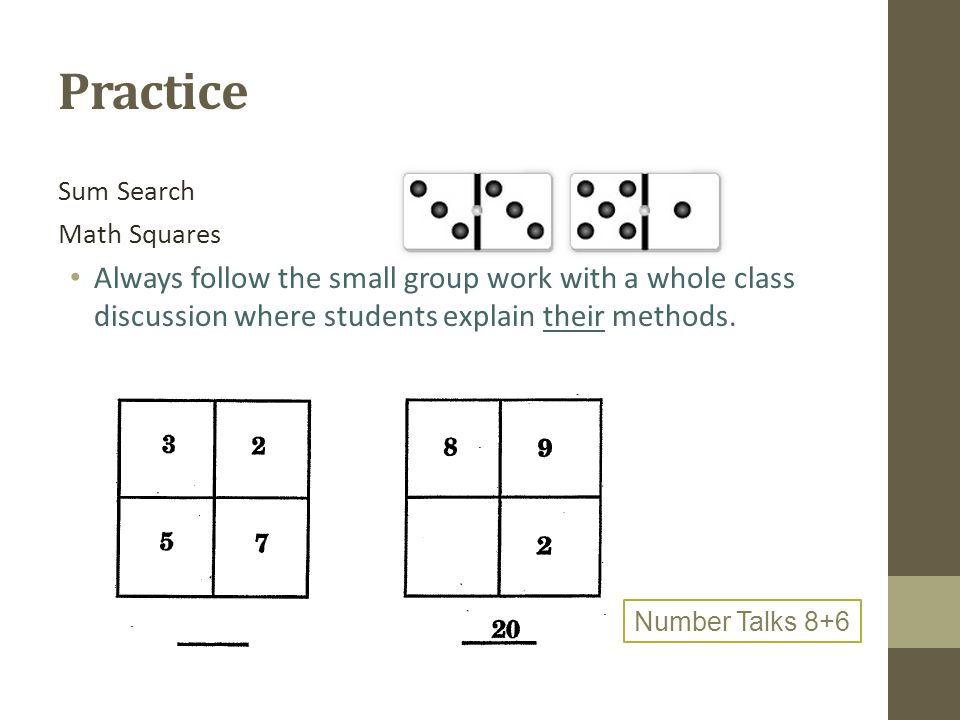Practice Sum Search Math Squares Always follow the small group work with a whole class discussion where students explain their methods.