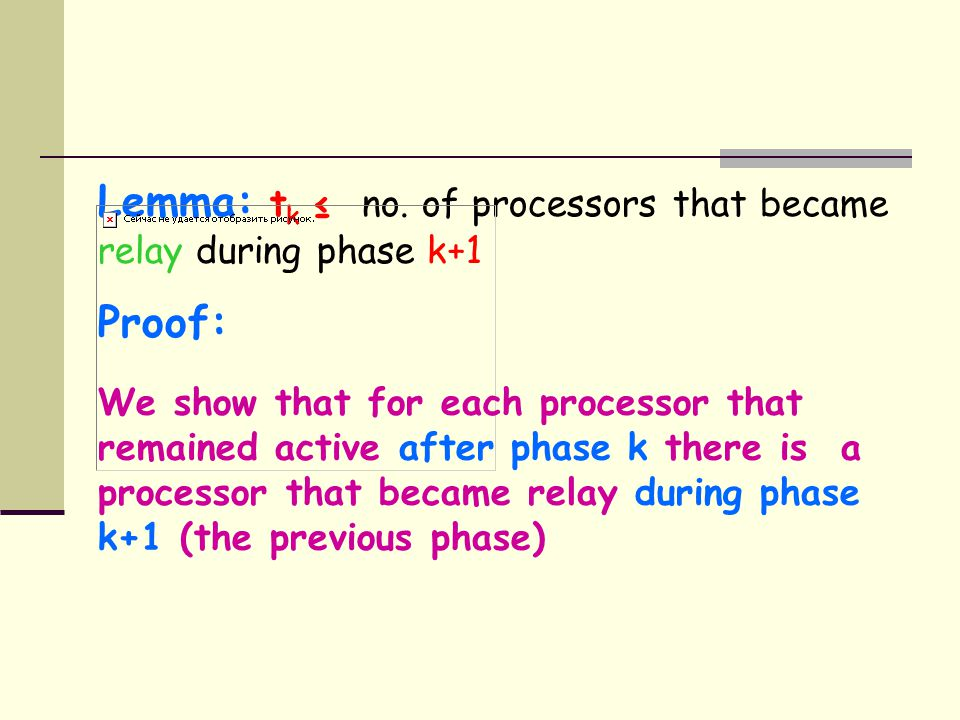 Lemma: t k ≤ no. of processors that became relay during phase k+1 Proof: We show that for each processor that remained active after phase k there is a