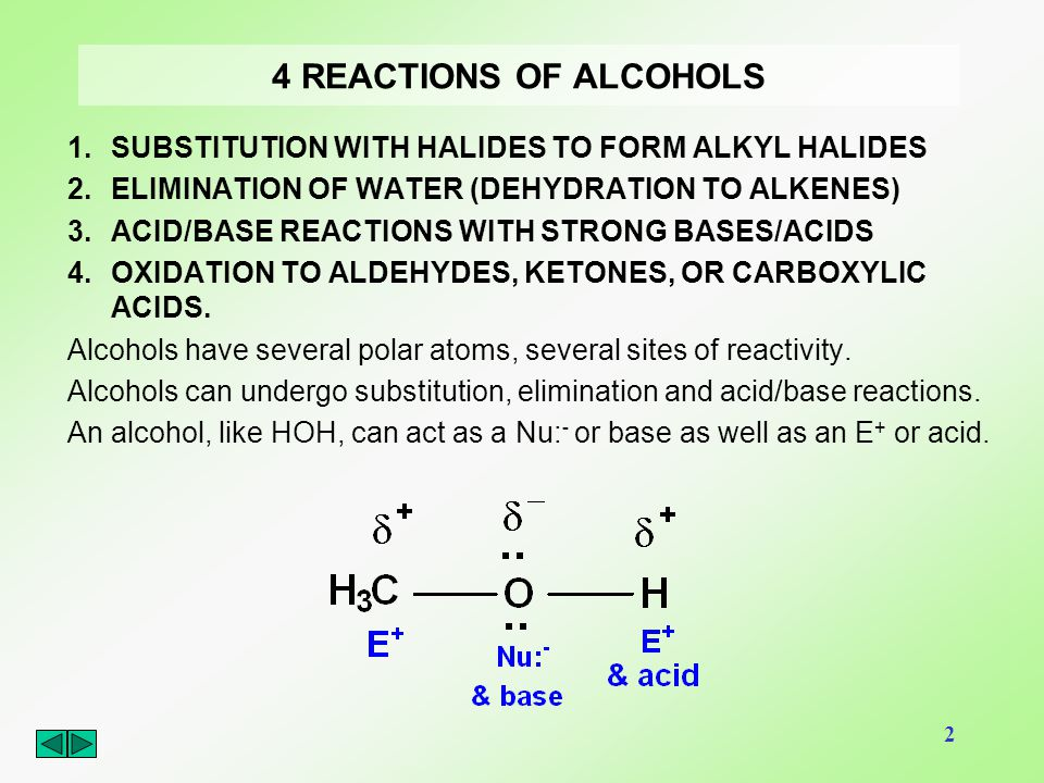 2 4 REACTIONS OF ALCOHOLS 1.SUBSTITUTION WITH HALIDES TO FORM ALKYL HALIDES 2.ELIMINATION OF WATER (DEHYDRATION TO ALKENES) 3.ACID/BASE REACTIONS WITH