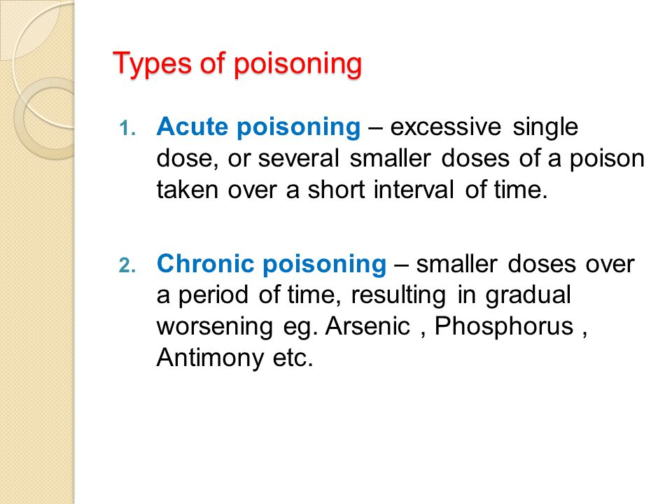 Enhancement of elimination of poison 1.Alkalization of urine  Urine pH ≥ 7.5  Urine output 3-6 ml/kg  5% Dextrose in 0.45 NS containing 20 – 35 meq /L Of NaHCO 3 to an IV solution  Uses – Chlorpropamide, Phenobarbital, Sulfonamides, Salicylates C/I :- a.