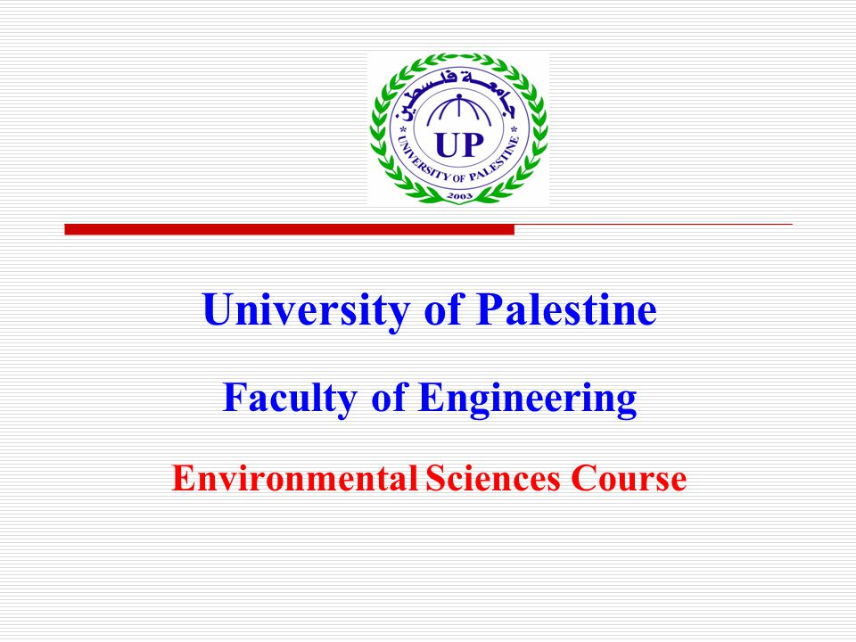 University of Palestine Faculty of Engineering Environmental Sciences Course