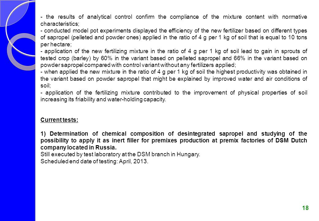 - the results of analytical control confirm the compliance of the mixture content with normative characteristics; - conducted model pot experiments di