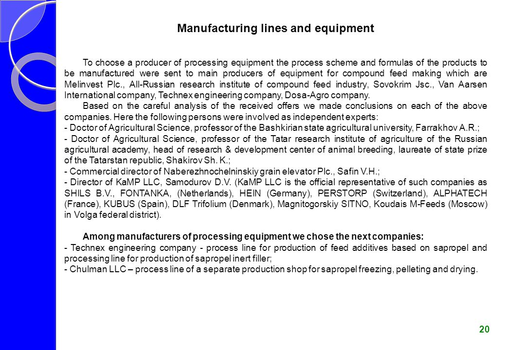 Manufacturing lines and equipment To choose a producer of processing equipment the process scheme and formulas of the products to be manufactured were