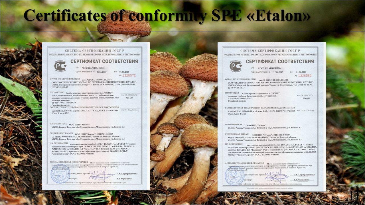 Certificates of conformity SPE «Etalon» 11