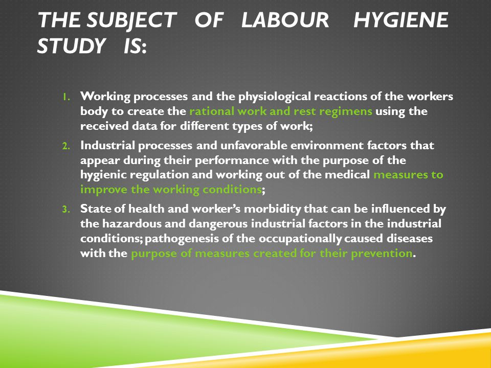 WAYS AND MEASURES TO PREVENT INFLUENCE INDUSTRIAL OF HAZARD ENVIRONMENT ON HUMAN ORGANISM (SLIDE 1 0F 2): 1.