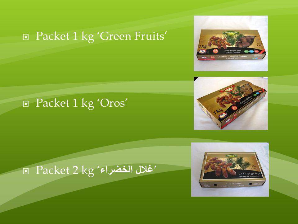  Packet 1 kg 'Green Fruits'  Packet 1 kg 'Oros'  Packet 2 kg ' غلال الخضراء '
