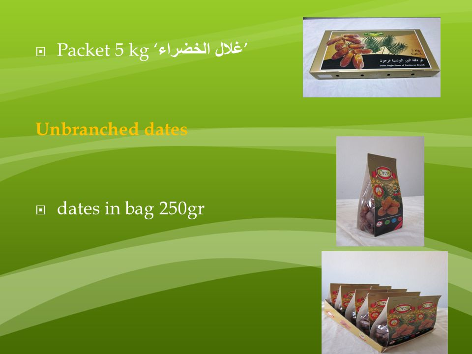  Packet 5 kg ' غلال الخضراء ' Unbranched dates  dates in bag 250gr
