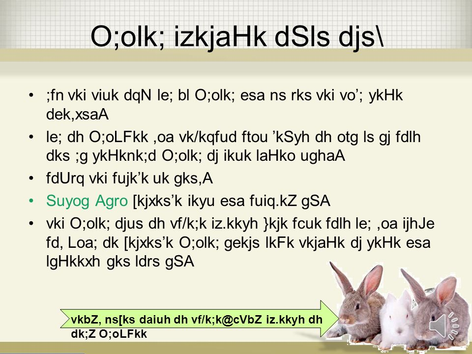 bl pkVZ esa ykHk izfr'kr cgqr de djds n'kkZ;k x;k gSA ;qfu V uj [kjxks k eknk [kjxks k 1 eknk ls ek= 4 cPps izkIr gksus ij [kjxks k ;qfuV j[kus dh txg 3 ekg esa [kjxks k ds cPpksa dk otu U;wure 2 fdyks Dqy jde 300 : izfr fdyks ij dqy f[kykus dk [kpZ dqy etnwjh nkuk o deZpkjh ij dqy [kpZ izR;sd 2 ekg esa vkidks izkIr gksus okyk kq+) ykHk 1 10 20 50 100 200 3 30 60 150 300 600 7 70 140 350 700 1400 28 280 560 1400 2800 5600 100 1000 2000 5000 10000 20000 56 fdyks xzke 560 fdyks xzke 1120 fdyks xzke 2800 fdyks xzke 5600 fdyks xzke 11600 fdyks xzke 16800 168000 336000 840000 1680000 3480000 250 25200 50400 126000 252000 504000 3000 6000 9000 18000 30000 50000 5520 31200 59400 144000 282000 554000 11280 136800 276600 696000 1398000 2926000 Rabbits are an important source of food, particularly in Europe and Asia.