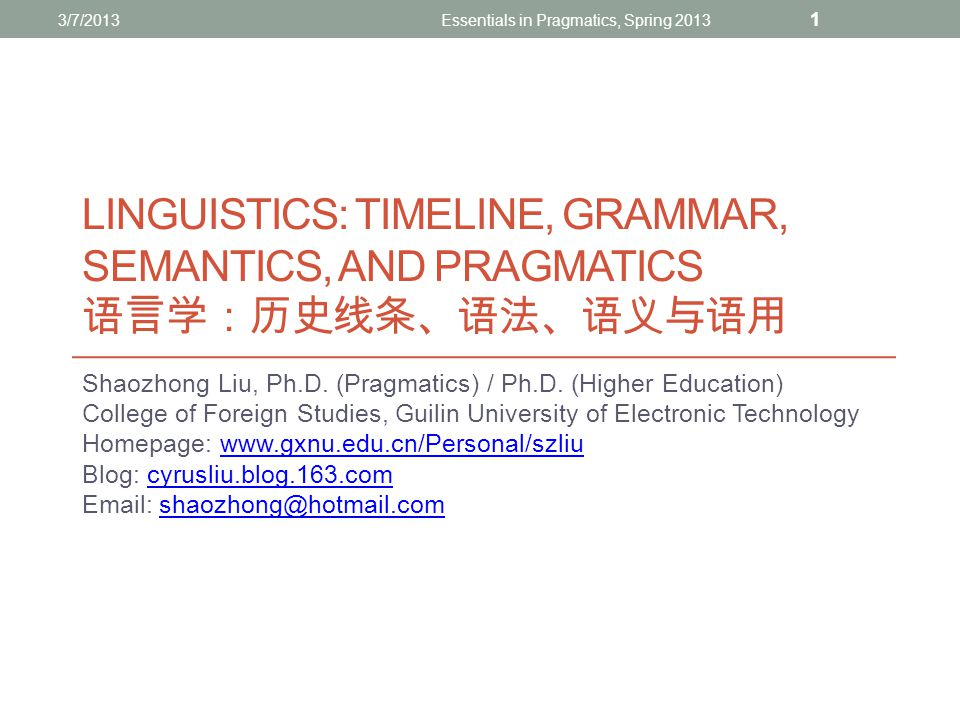 LINGUISTICS: TIMELINE, GRAMMAR, SEMANTICS, AND PRAGMATICS 语言学:历史线条、语法、语义与语用 Shaozhong Liu, Ph.D.