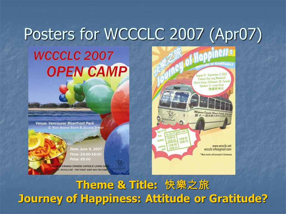 Posters for WCCCLC 2007 (Apr07) Theme & Title: 快樂之旅 Journey of Happiness: Attitude or Gratitude