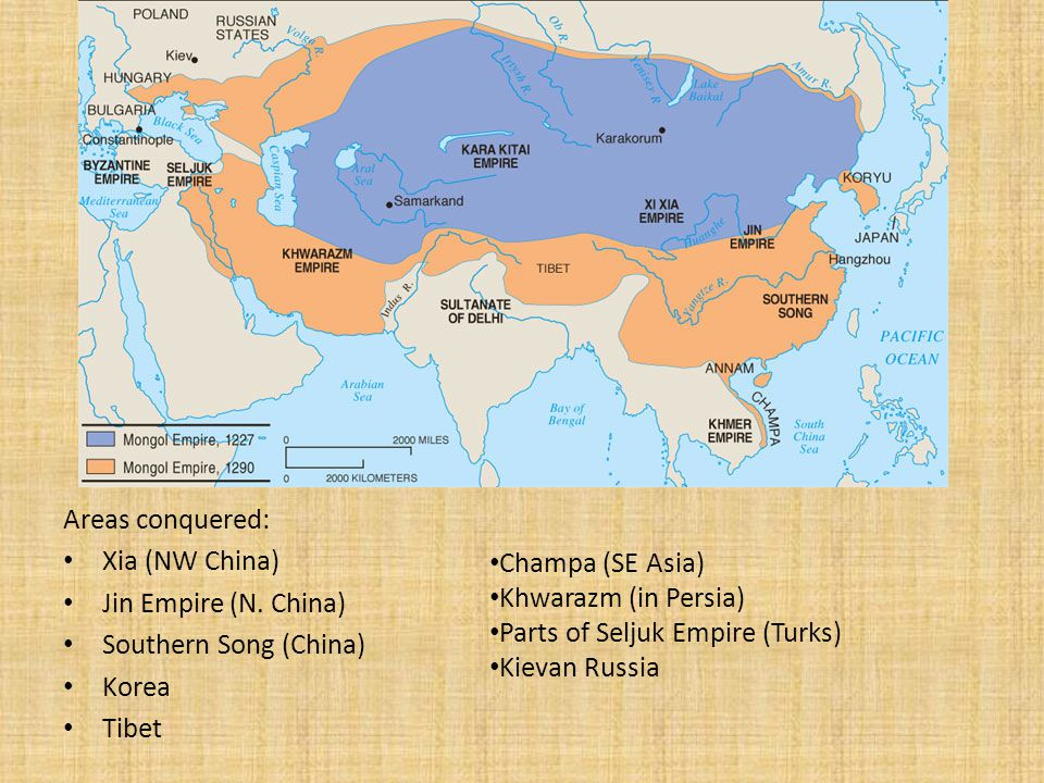 Areas conquered: Xia (NW China) Jin Empire (N.