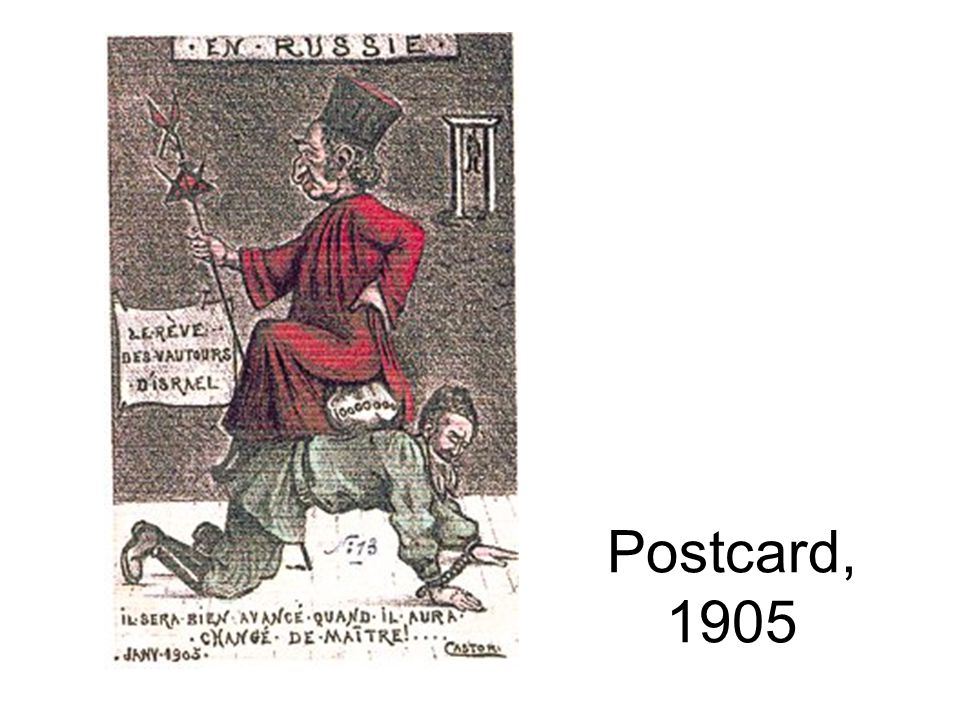 Postcard, 1905