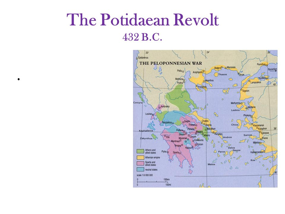 The Potidaean Revolt 432 B.C. Colony of Corinth but a tributary ally of Athens.*