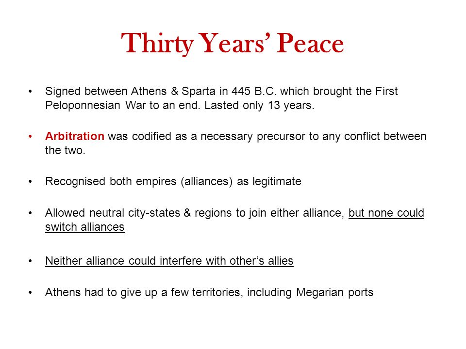 Thirty Years' Peace Signed between Athens & Sparta in 445 B.C.